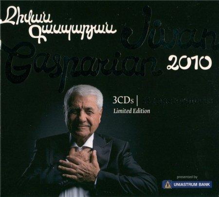 Djivan Gasparyan(Дживан Гаспарян)-33 masterpieces (3CD) (2010)