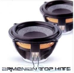 Сборник - Armenian Top Hits 10