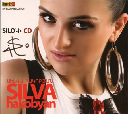 Silva Hakobyan - Silo-i CD (2010)