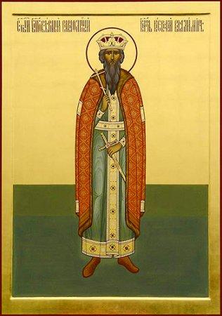Попытка объединения Армянской и Византийской церквей на основе монофелитской доктрины