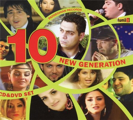 Various - New Generation 10 (2010)