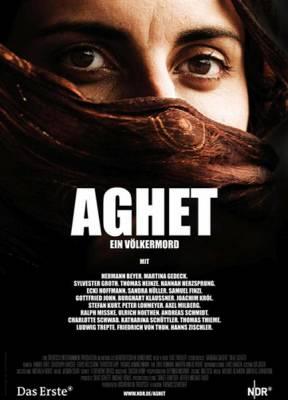 Aghet: Ein Völkermord - документальный фильм