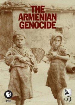 Документальный фильм о Геноциде армян в Турции в 1915г.