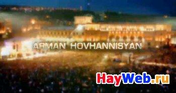 Arman Hovhannisyan - Hayreniq (Yerevan Live in Concert)