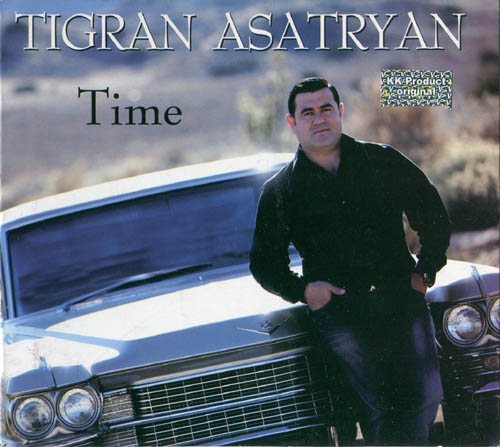 Tigran Asatryan - Ari Mots Mi Gna - NEW 20(Official)