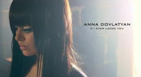 Anna Dovlatyan - If I Ever Lose You