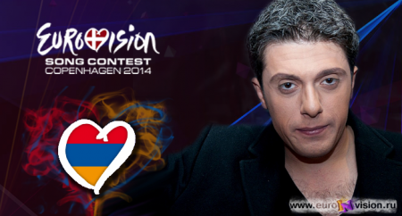 Aram MP3 - Not Alone (Armenia) 2014 Eurovision Song