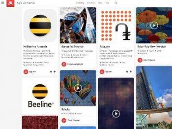 App Armenia лидирует в App Store по количеству закачек из Армении