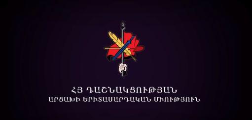 ФЛЕШ-МОБ В СТЕПАНАКЕРТЕ К 100-ЛЕТИЮ ГЕНОЦИДА АРМЯН