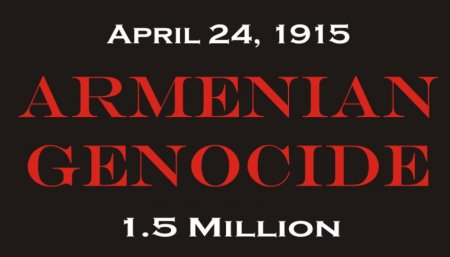 Геноцид Армян 1915 года