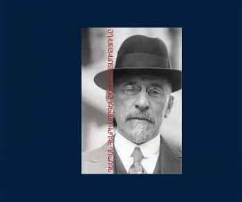 Моргентау ручкой и телефоном раскрыл османскую резню: Wall Street Journal