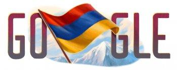 Дудл Google ко Дню независимости Армении