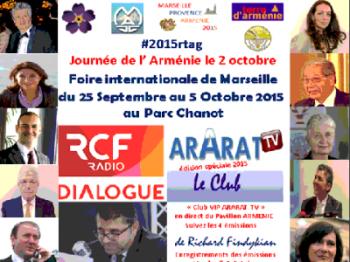 На Марсельской международной ярмарке пройдет День Армении