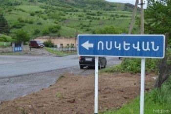 Азербайджанцы вновь обстреляли армянское село из крупнокалиберных пулеметов