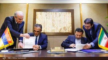 Армения и Иран подписали два меморандума о сотрудничестве в сфере почтовых связей и коммуникаций