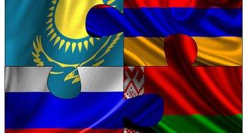 ЕАЭС как стимул выхода армянской экономики из кризиса