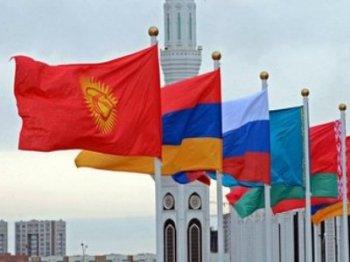 Совет ЕЭК одобрил проект Правил регулирования торговли услугами, учреждения и деятельности