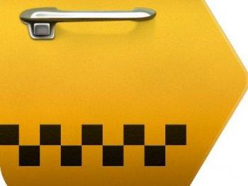 В Армении с 1 июля начнет действовать онлайн-служба «Yandex Taxi»