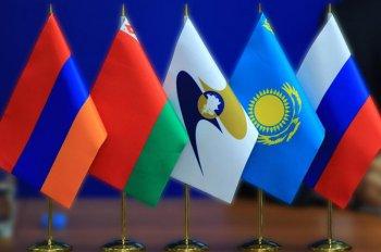 Армянские эксперты сомневаются в искренности желания Анкары вступить в ЕАЭС