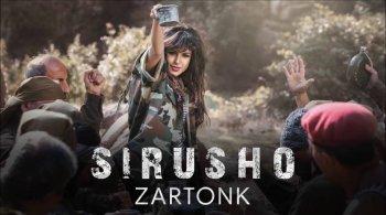 Sirusho - Zartonk | Սիրուշո - Զարթոնք