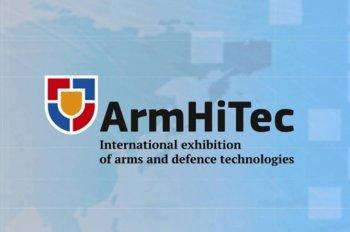 Армения впервые проводит международную выставку вооружений