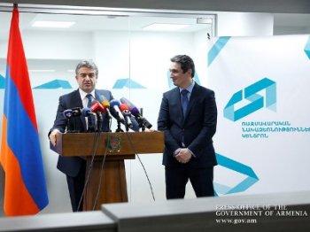В Армении открылся Центр стратегических инициатив