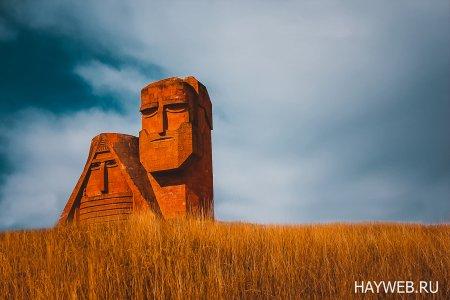 Монумент Мы, наши горы