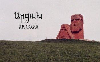 Фестивали, приключенческий туризм, активность гостиничного хозяйства: Арцах развивает туризм