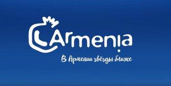 Там, где звезды ближе: известные российские армяне признались в любви к Армении