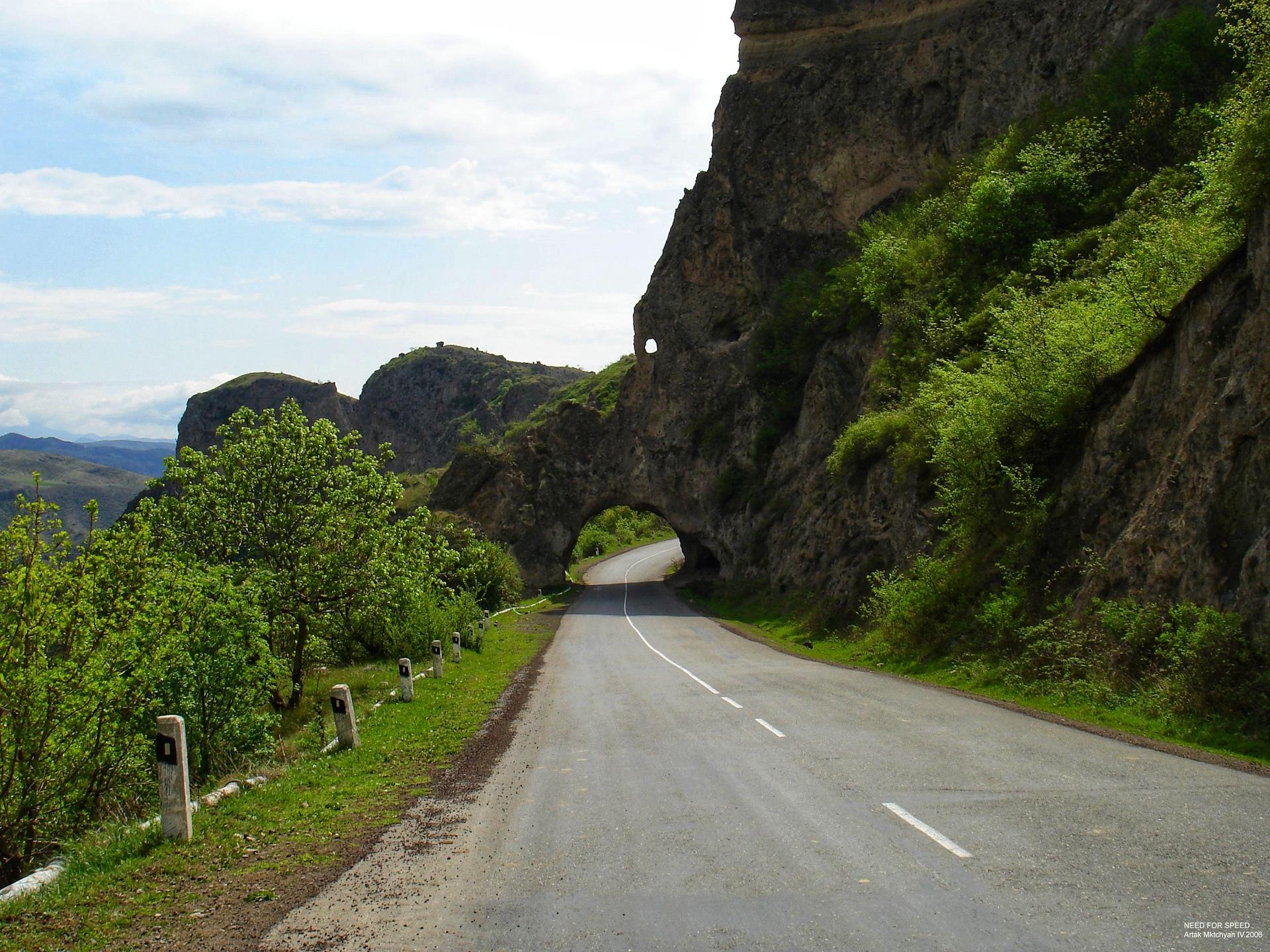 Южная Армения
