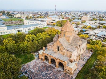 Город Эчмиадзин, Армения